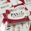PANTIP WHITENING SOAP ซื้อ 3 แถมสบู่กลูต้า ไม่ติดแบรนด์ 2 ก้อน thumbnail 11