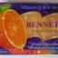 สบู่วิตามิน อี เบนเนท / BENNETT SOAP 46 บาท thumbnail 1