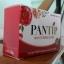 PANTIP WHITENING SOAP ซื้อ 3 แถมสบู่กลูต้า ไม่ติดแบรนด์ 2 ก้อน thumbnail 69