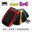 AONI L1 - วิทยุ FM / MP3 / ลำโพงพกพา thumbnail 1