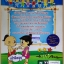 DVD สื่อการเรียนการสอน ชุด 6 การละเล่นเด็กไทย 1 thumbnail 2
