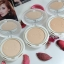 Mistine Cosmo Smooth & Clear Super Powder SPF25 PA++ thumbnail 3