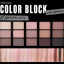 Mei Linda Color Block Eye Shadow Palette thumbnail 2