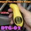 DTG-02 – Digital Tyre Pressure Gauge thumbnail 1