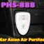 PHS-888 Car Anion Air Purifier / Car Oxygen Bar thumbnail 1