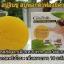 จินซู เมือกหอยทากฟองยืด GinZhu Body Whitening mask soap พอกผิวขาว เพิ่มความขาว 10 ระดับ thumbnail 1