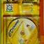 แผ่นทำความสะอาดหัวอ่าน เครื่องเล่น CD VCD DVD thumbnail 1