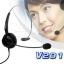 V201 HEADSET FOR LANDLINE TELEPHONE & CALL CENTER thumbnail 1