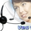 V201 หูฟัง Headset สำหรับโทรศัพท์บ้านและคอลล์เซนเตอร์มาพร้อมกับ Smart Box thumbnail 2