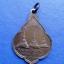 เหรียญหลวงพ่ออุตตมะ พ.ศ. 2523 วัดหนองกระทุ่ม อ.เมือง จ.ราชบุรี thumbnail 2