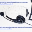 M201 หูฟังโทรศัพท์ / หูฟังคอลเซนเตอร์ / หูฟังเฮดเซท (HEADSET) thumbnail 2