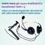 V202 HEADSET FOR LANDLINE TELEPHONE & CALL CENTER thumbnail 2