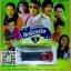 USB MP3 แฟลชไดร์ฟ ชุด รวมหมอลำ ฮิตโดนใจ thumbnail 5