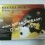 Glutax 500 GS caviar white reverse thumbnail 1