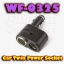 WF-0325 Car Twin Power Socket thumbnail 1