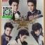 DVD บันทึกการแสดงสด 4+1 SUPERSTAR Concert thumbnail 1