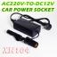 XH104 High-Power (60W) AC220V-To-DC12V Car Power Socket Adaptor thumbnail 1