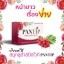 PANTIP WHITENING SOAP ซื้อ 3 แถมสบู่กลูต้า ไม่ติดแบรนด์ 2 ก้อน thumbnail 14