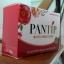 PANTIP WHITENING SOAP ซื้อ 3 แถมสบู่กลูต้า ไม่ติดแบรนด์ 2 ก้อน thumbnail 65