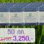 ข้าวไรซ์เบอร์รี่ 50 กก. ลดเหลือเพียง 3,250 บาท จาก 3,750 บาท thumbnail 1