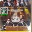 DVD บันทึกการแสดงสด 4 โพดำ คอนเสิร์ต thumbnail 1