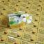 จินซู เมือกหอยทากฟองยืด GinZhu Body Whitening mask soap พอกผิวขาว เพิ่มความขาว 10 ระดับ thumbnail 2