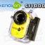 Kenoxin SJ1000 - Full HD1080p Waterproof Sports Camera thumbnail 5