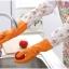 ถุงมือยางใส่ทำความสะอาด ปกป้องผิวจากสารเคมี กันน้ำ (รุ่นยาวพิเศษ) thumbnail 4