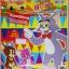 DVD สื่อการเรียนการสอน ชุด 4 สวนสัตว์ (นำโดย ทอมมี่ จินนี่ จิมมี่) thumbnail 1