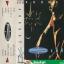 เทป สุรสีห์ - คนดนตรี thumbnail 1