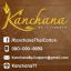 ร้านKanchana by Jiraporn