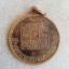 เหรียญ เจ้าเพชราช รัตนวงศา วัดสว่างพระไกสร เมืองปากงึ่ม สปป.ลาว ประเทศลาว thumbnail 2