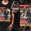 Kenshiro T-Shirt thumbnail 1