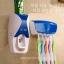 เครื่องบีบยาสีฟันอัตโนมัติ (สูญญากาศ) นวัฒกรรมเกาหลี รุ่น ZGT-001 (สีขาว/ฟ้า) thumbnail 1