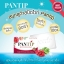 PANTIP WHITENING SOAP ซื้อ 3 แถมสบู่กลูต้า ไม่ติดแบรนด์ 2 ก้อน thumbnail 21