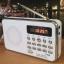 วิทยุพกพา FM MP3 L-938 สีขาว thumbnail 1