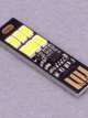 ไฟ LED ฉุกเฉิน MINI Touch Switch LED LIGHT USB
