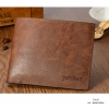 กระเป๋าสตางค์ผู้ชาย ทรงสั้น รุ่น Yatebao Brown - สีน้ำตาล