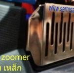 ของแต่ง ZOOMER X ปิด กล่องเก็บของ ใต้เบาะ ZOOMER X ตะแกรง เหล็ก ชุด3ชิ้น ทอง ชุบโครเมี่ยม นำ้เงิน แดง ชมพู ดำ ขาว