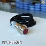 ขาย Photo Sensor OPTEX รุ่น C2DM-40N