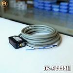 ขาย Photo Sensor HOKUYO รุ่น PEX-263C