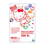 VOX Hello Kitty Glossy Photo paper 220 Gsm. (4X6) (4X6/50 Sheets)