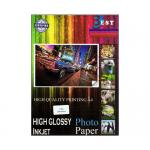 CEO Glossy Photo Paper 130 Gsm. (A4) (A4/100 Sheets)