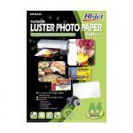 Hi-Jet PLATINUM Luster Photo 260Gsm. (A4) (A4/20 Sheets)