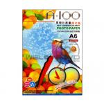 A100 Photo Glossy PAPER (4X6) (4X6/50 Sheets)
