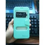 เคสเปิด-ปิด Smart case Zenfone2 (5.0) สีเขียวมิ้น