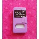 เคสเปิด-ปิด Smart Case iphone4/4s สีม่วงอ่อน