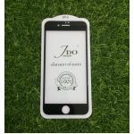 ฟิล์มกระจกเต็มจอ JDO iphone7/iphone8 สีดำ