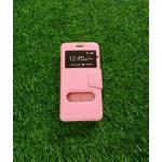 เคสเปิด-ปิด Smart case Huawei Y 7 สีชมพู