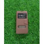 เคสเปิด-ปิด Smart case Huawei Y 7 สีน้ำตาล